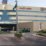 Magrabi Eye Center – Al Hassa