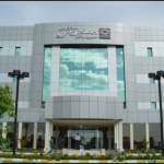 Magrabi Eye & Dental Hospital – Aseer