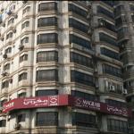 Magrabi Eye Center – Mohandeseen