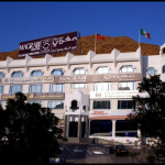 Magrabi Eye & Ear Hospital – Muscat