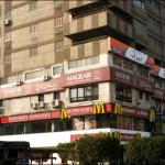 Magrabi Eye Center – Nasr City