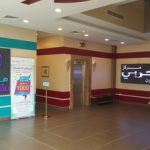 Magrabi Eye & ENT Center – Al Khobar