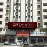 Magrabi Eye Center – Makkah