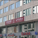 Magrabi Eye & Ear Center – Abu Dhabi