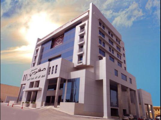 برنامج التعليم الطبي المستمر بمستشفى الرياض