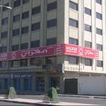 Magrabi Eye Center – Sanaa