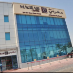 Magrabi Eye, Dental & Ear Center – Doha