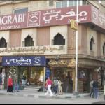 Magrabi Eye Centre – Tanta