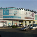Magrabi Dental Center – North Jeddah