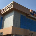 Magrabi Eye & Dental Center – Gizan