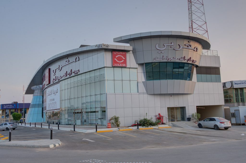 مركز مغربي للعيون والأسنان والأنف والأذن والحنجرة مخرج 14 الرياض مستشفيات مغربي