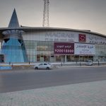Magrabi Eye, Dental & Ear Exit 14 Center – Riyadh