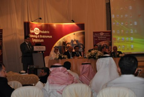 Magrabi 4th Pediatric Ophthalmology & Strabismus Symposium