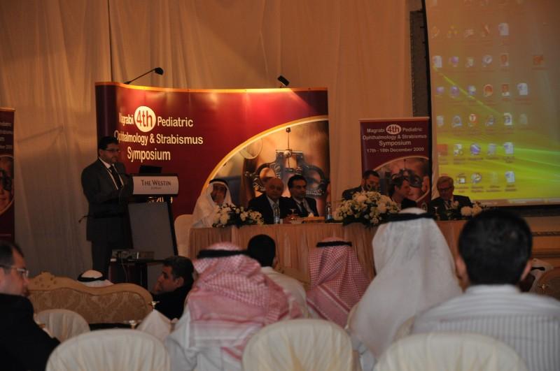 Magrabi 4th Pediatric Ophthalmology & Strabismus Symposium