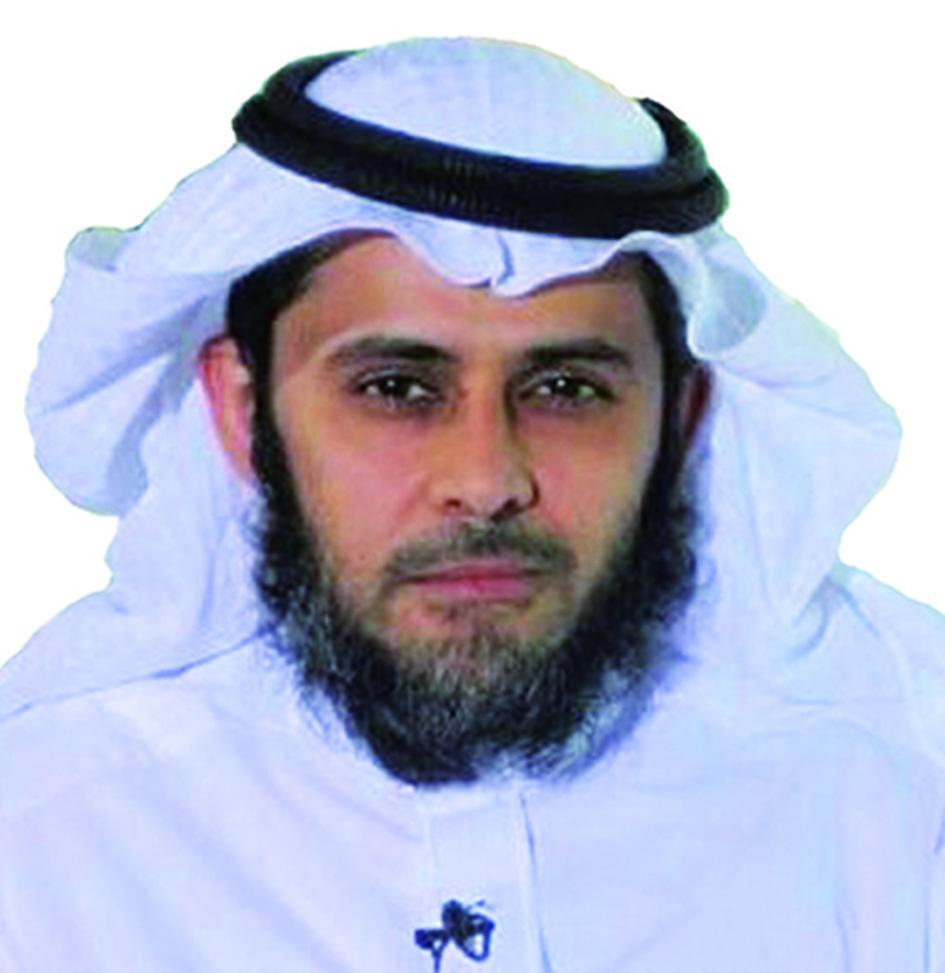 ترقية دكتور خالد العرفج