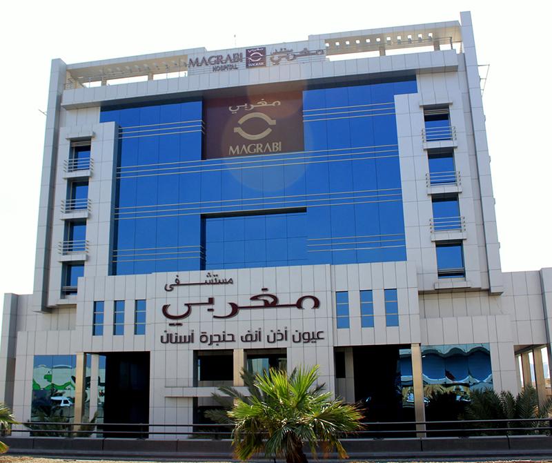 Riyadh Hospital JCI Re-accredited