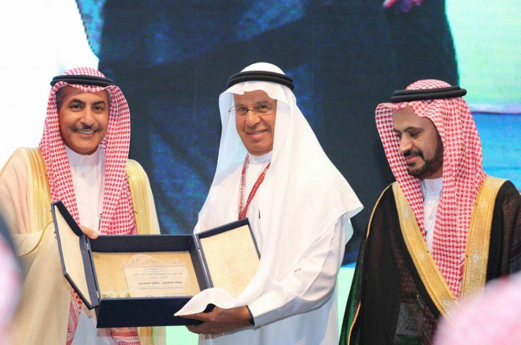 الجمعية السعودية لطب العيون تكرم مغربي
