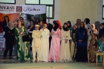Magrabi Abu Dhabi celebrates  International Students Day