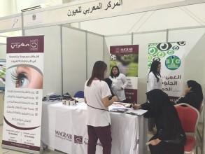 مغربي دبي تفحص عيون زوارها انطلاقاً من مسئوليتها الأجتماعية