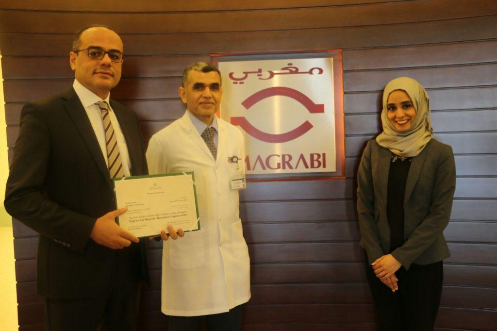 مدينة دبي الطبية تحتفل بمستشفيات مغربي