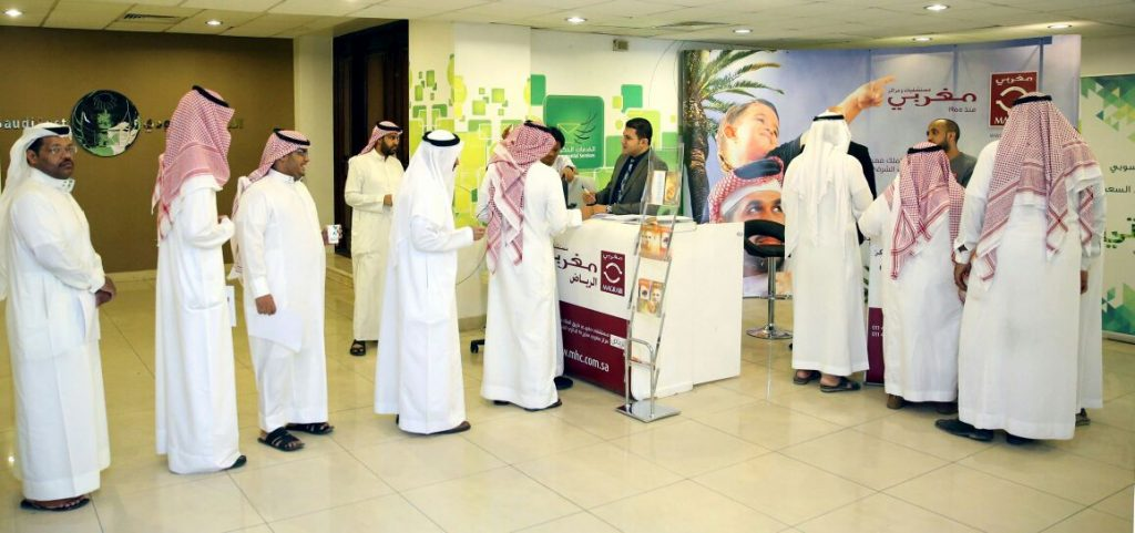 "Medical Awareness for ""Saudi Post Corporation"" employees in Riyadh"