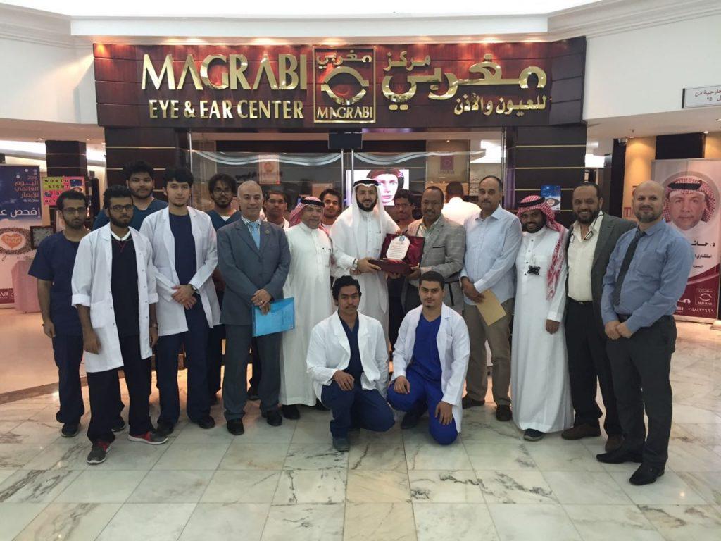 كلية الطب بجامعة طيبة تكرم مستشفيات ومراكز مغربي