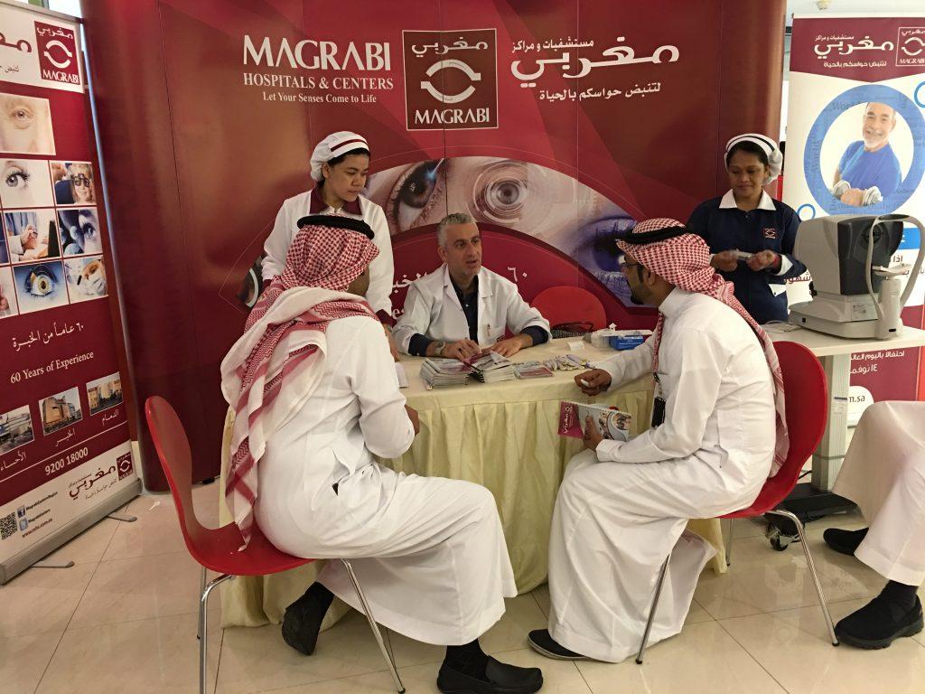 MAGRABI – SABB Awareness Campaign