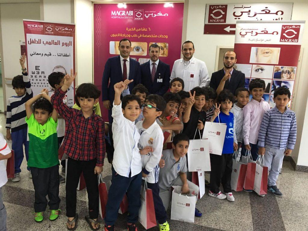 """Al-Kifah school visits """"Magrabi"""" Al-Hassa"""
