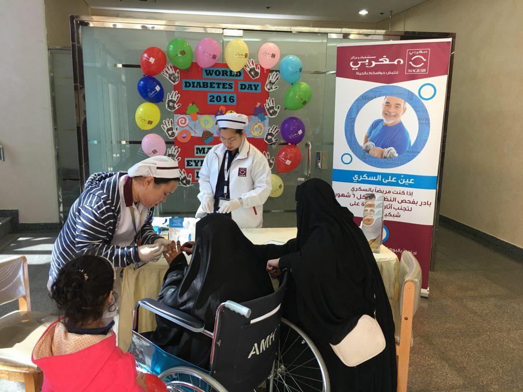World Diabetes Day @Magrabi