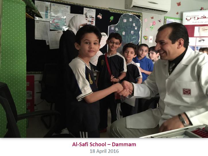 مغربي المنطقة الشرقية تُطلق حملة لفحص نظر طلاب المدارس