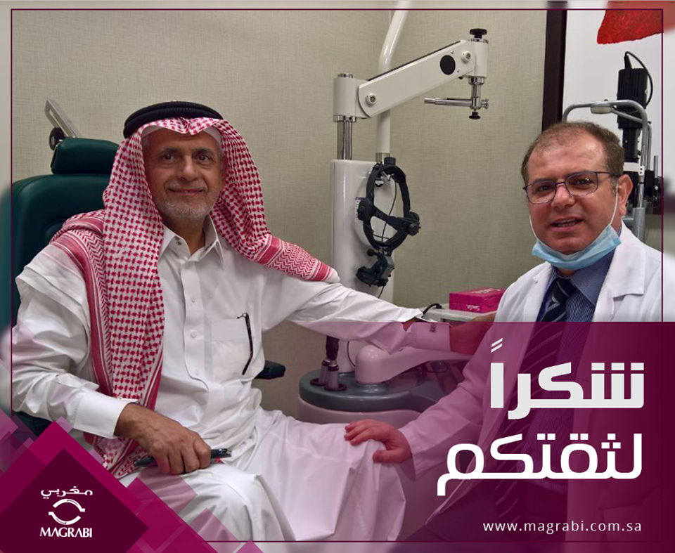 Patient with file #1 @Magrabi Center – Madinah Rd.