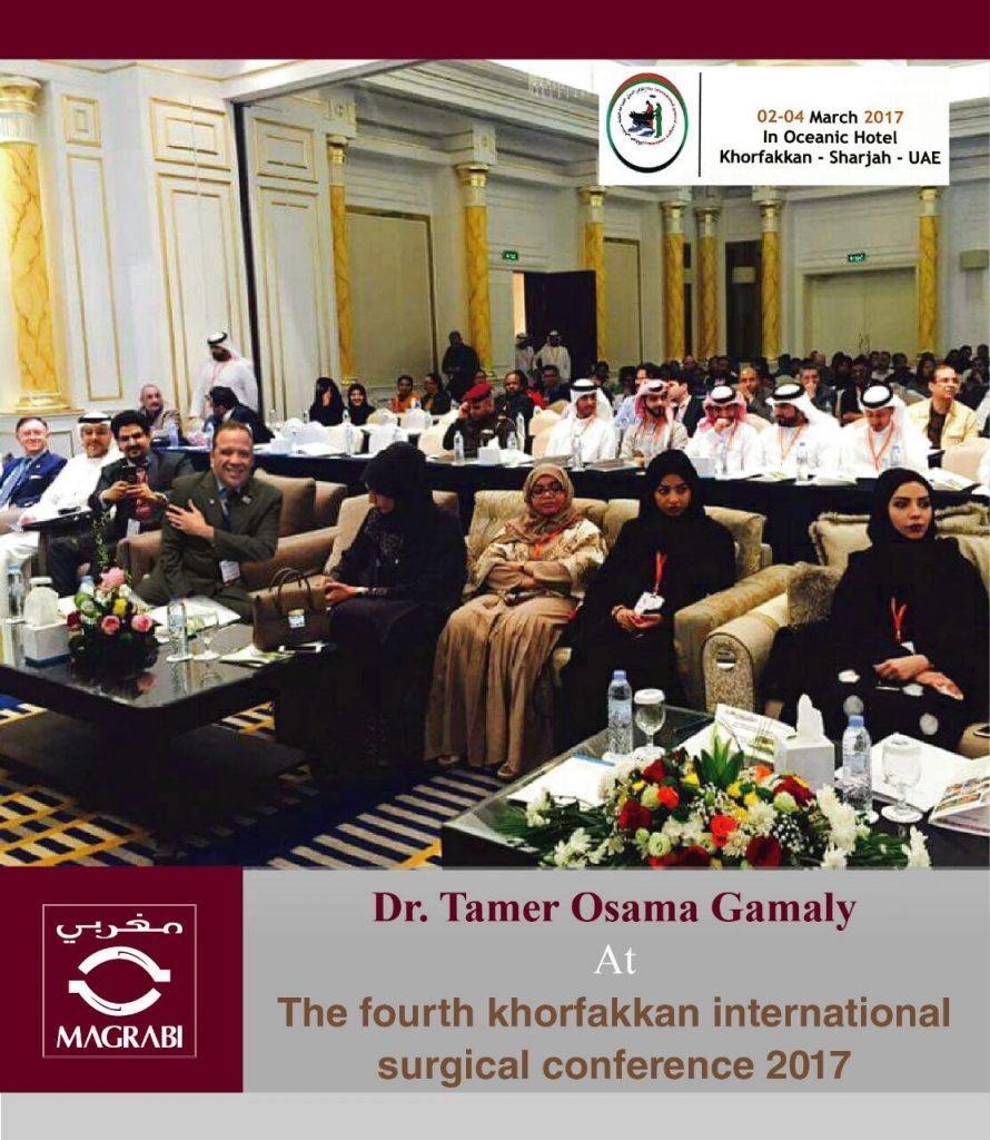 مشاركة مغربي في مؤتمر الجراحة العامة في خورفكان
