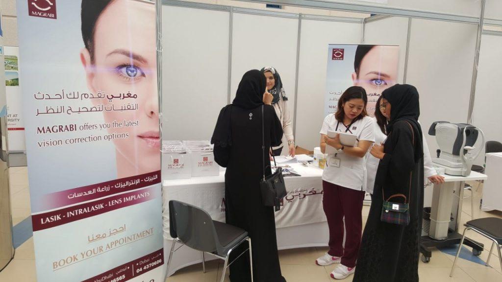 حملة مغربى دبى التوعوية عن أمراض العيون