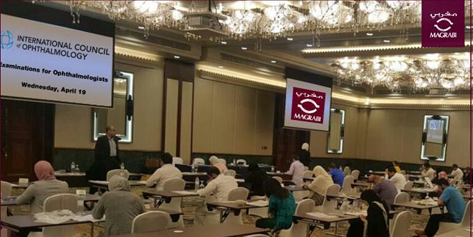 ICO exam @Magrabi Dubai & Egypt