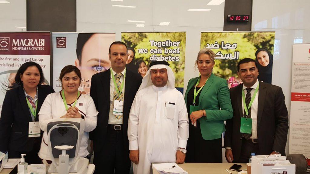 World Diabetes Day 2017 @Magrabi UAE