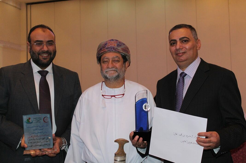 Magrabi  Oman wins MOH Excellence Award