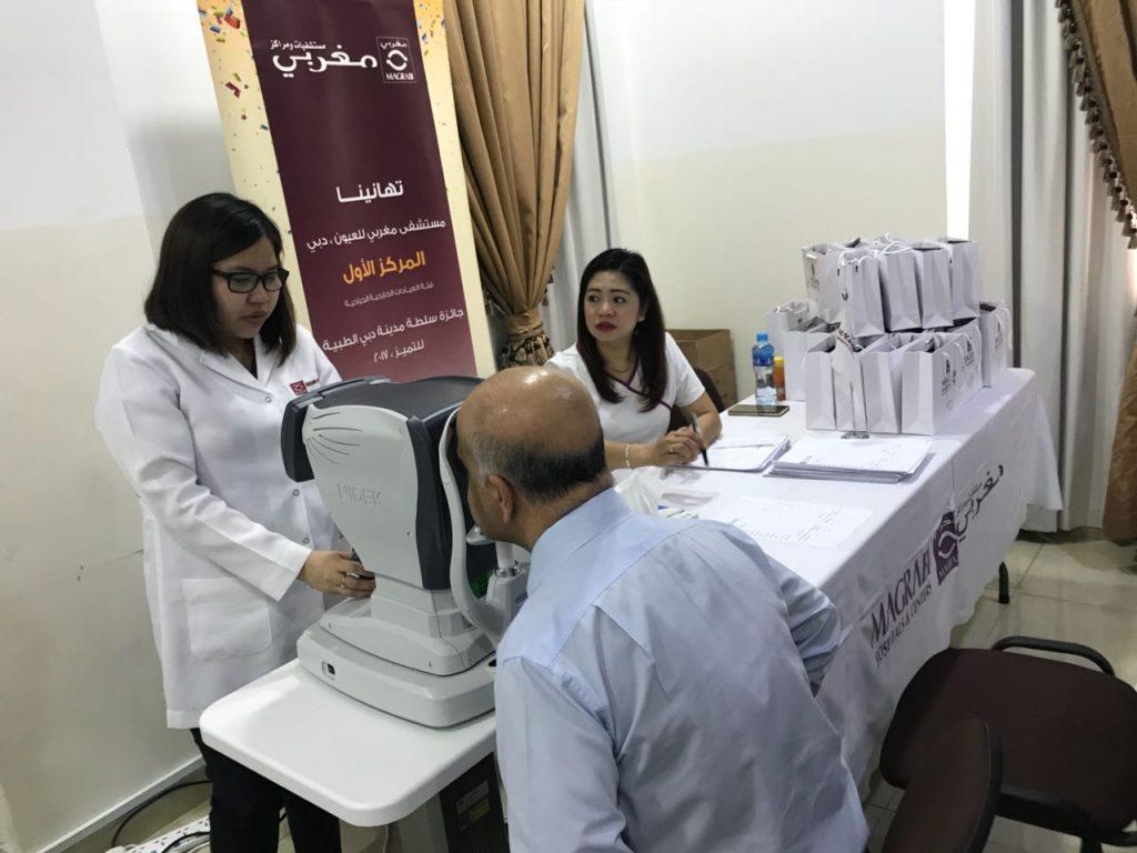 Magrabi Dubai CSR campaign