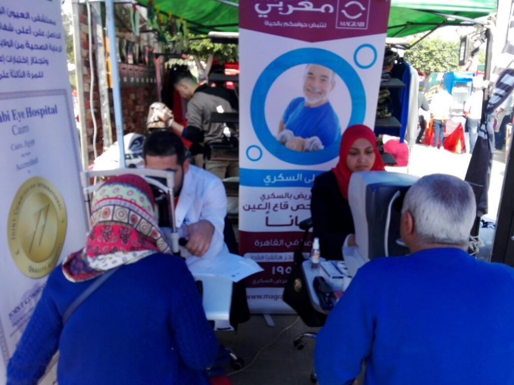 مغربي القاهرة تطلق حملة للتوعية عن أمراض العيون