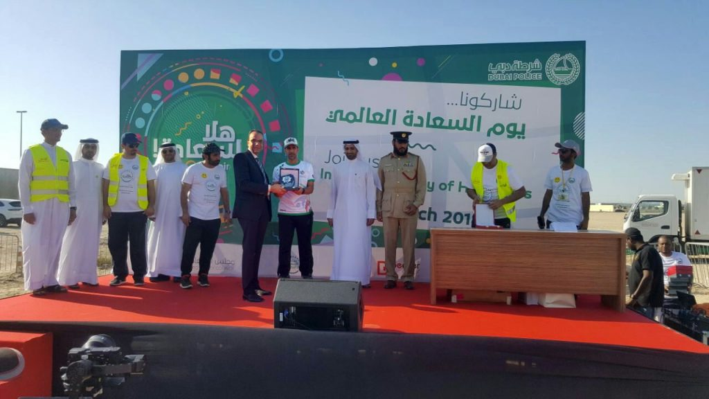 Magrabi participates in International Day of Happiness in Dubai