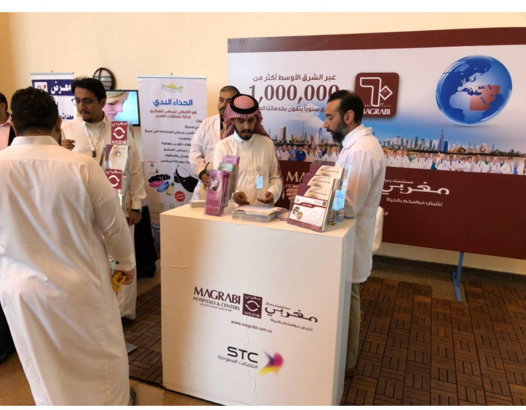 """مغربي جدة تُشارك منسوبي شركة الإتصالات السعودية معرض """"كيف الصحة"""""""