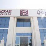مركز مغربي للعيون – فرع الموالح