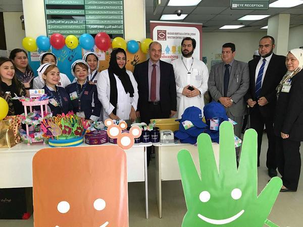 World Hand Hygiene Day @Magrabi Jeddah