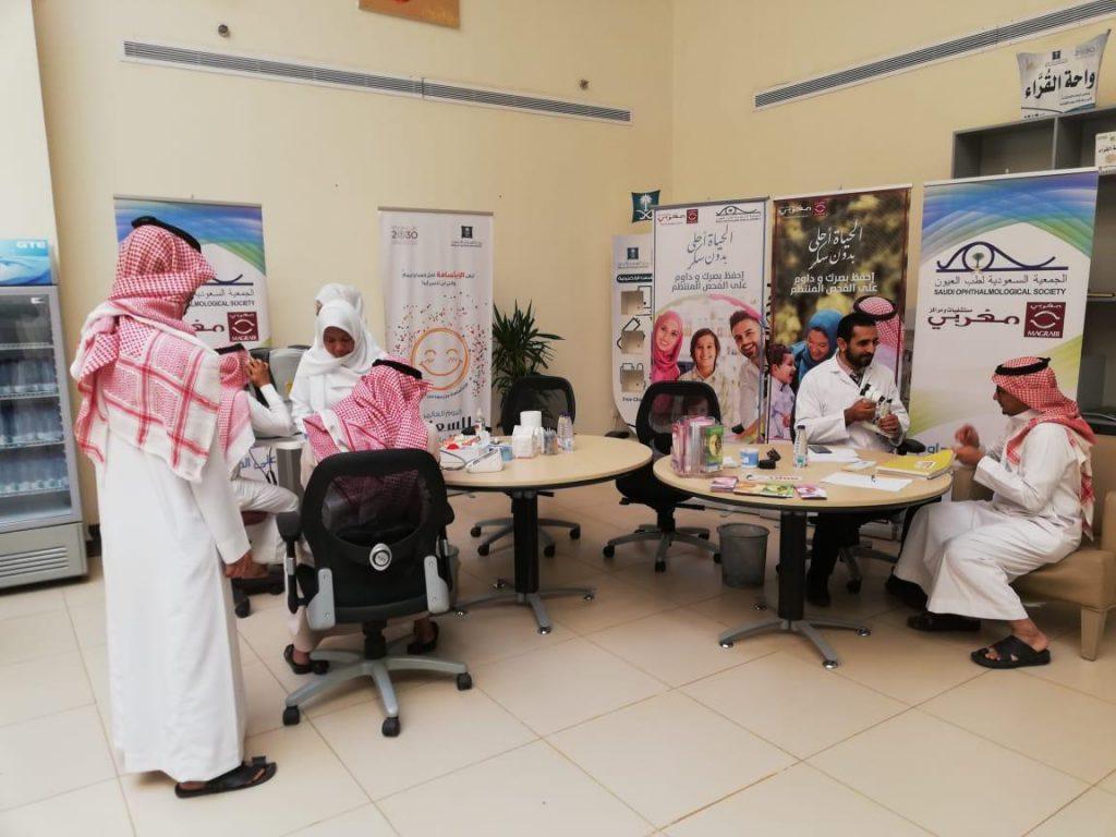 Magrabi checks eyesight of Ministry of Commerce Employees