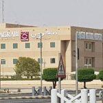 Magrabi Eye & Dental Center – Al Qassim