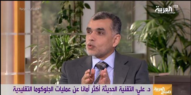تكنولوجيا جديدة لعلاج الجلوكوما مع د. محمد علي