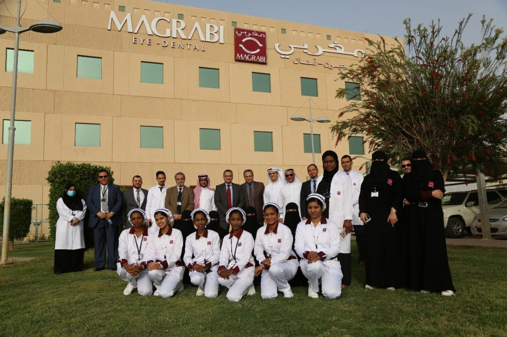Magrabi opens a new Eye & Dental Center in Qassim
