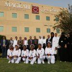 Magrabi opens a new Eye & Dental Center in Qassim