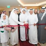 Magrabi Opens a new Dental Center in Al- Madina Munawara