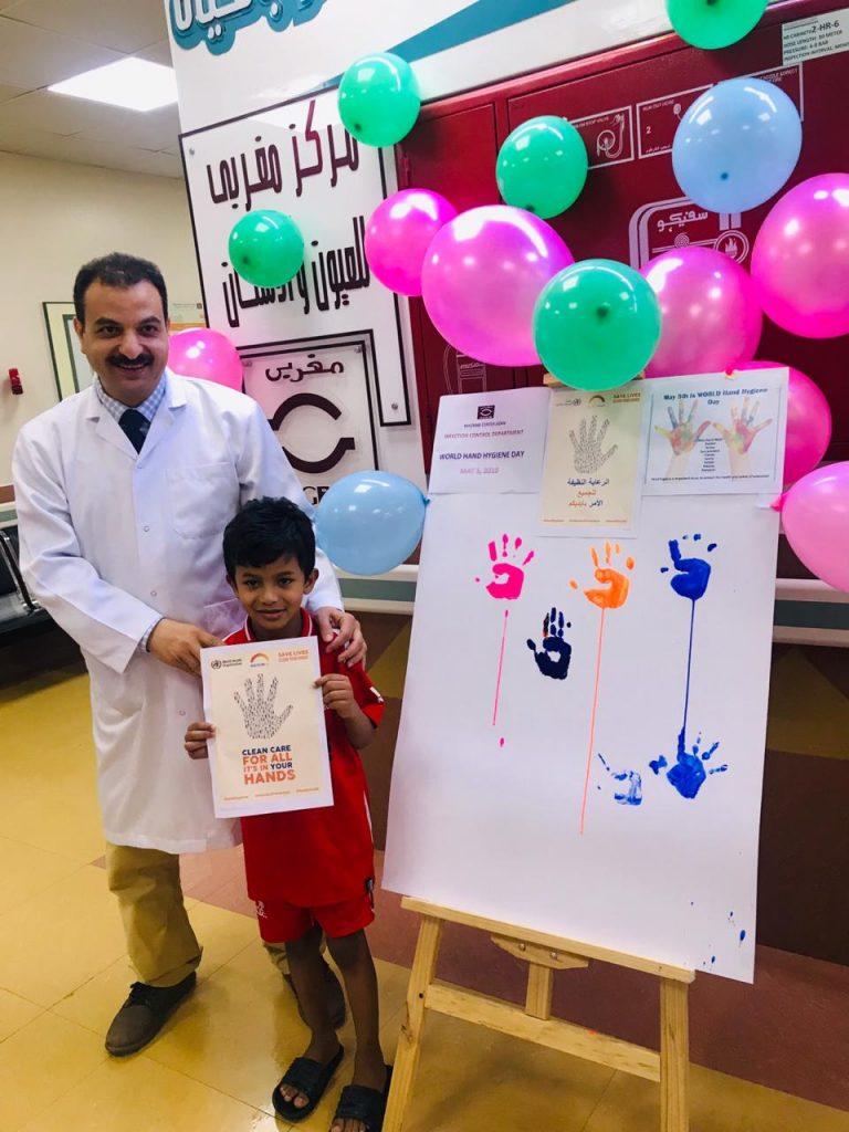 World Hand Hygiene Day 2019 @Magrabi Gizan