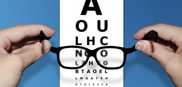 تعرف على اقل درجات ضعف النظر